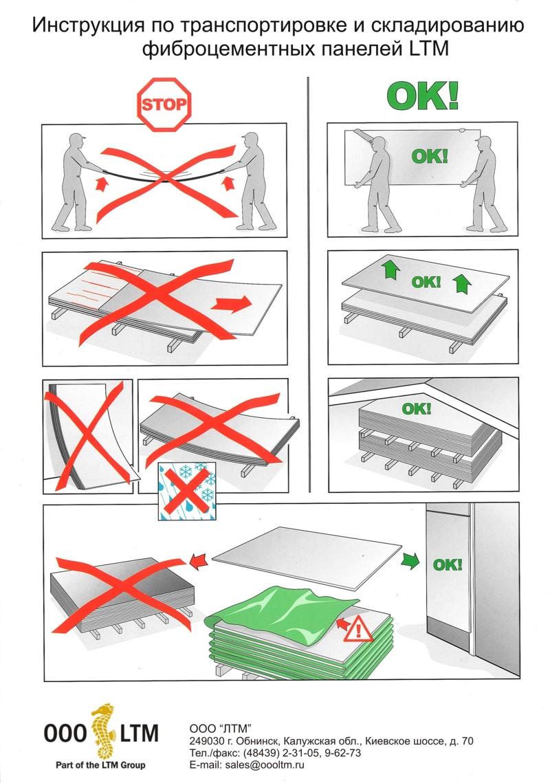 должностная инструкция слесарь строительный